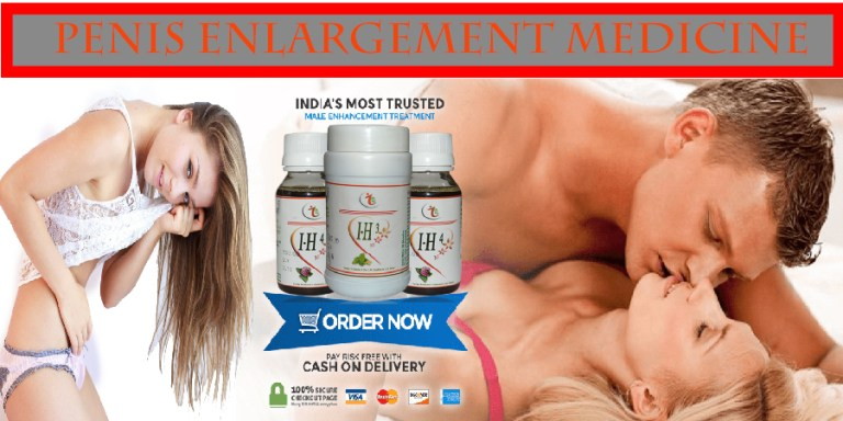 Penis Enlargement Oil In India